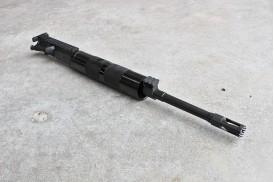 """""""Harpoon"""" Complete Upper 16"""" Carbine"""